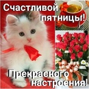 Ольга Сучак фото #11