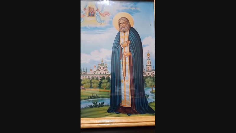 Акафист преподобному Серафиму Саровскому (об укреплении в благодати Божией,)