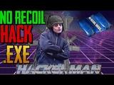 NO RECOIL HACK .EXE