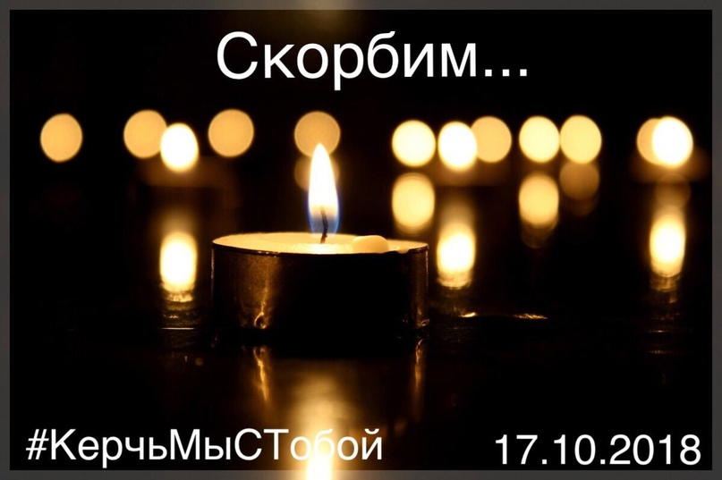 Светлана Бойко   Кострома