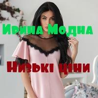 Ирина Юрова