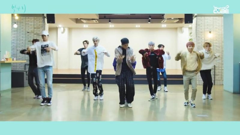 [v-s.mobi]PENTAGON(펜타곤)-'빛나리(Shine)'(ChoreographyPracticeVideo).mp4