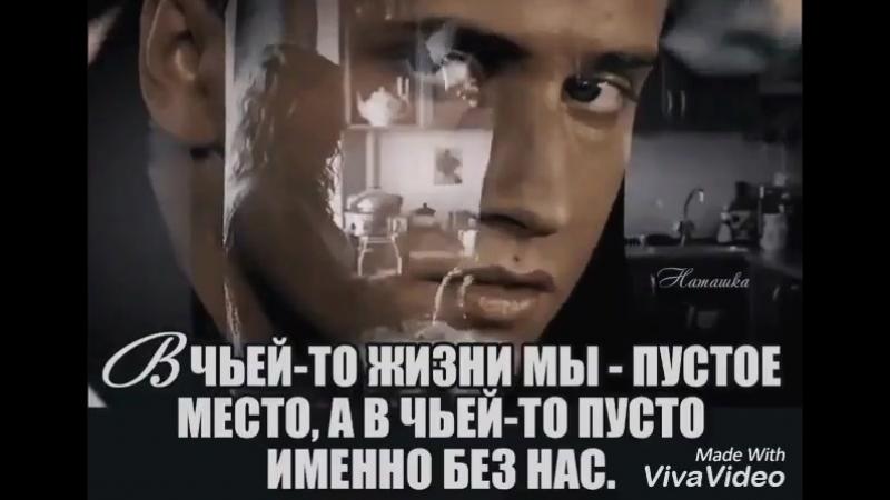 Bezdna__dushi20181019201306469.mp4