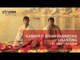 Ganapati Atharvashirsha Chanting by Priests of Kashi