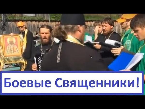 Усиление Войск. Россия 2018
