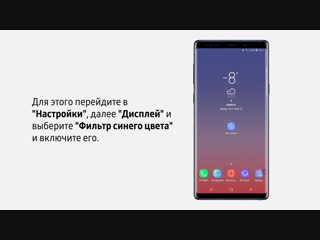 Note9 guide.mp4