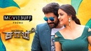 Saamy 2 - Moviebuff Promo | Vikram, Keerthy Suresh, Aishwarya Rajesh | Hari | Devi Sri Prasad