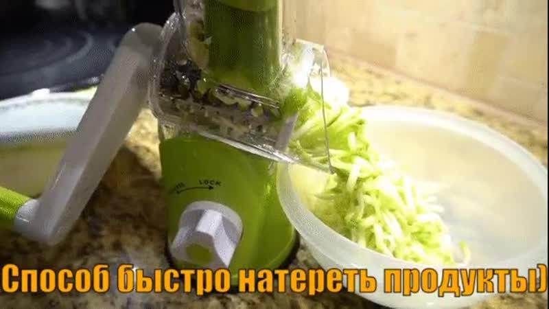 Kitchen Master мультислайсер для овощей и фруктов