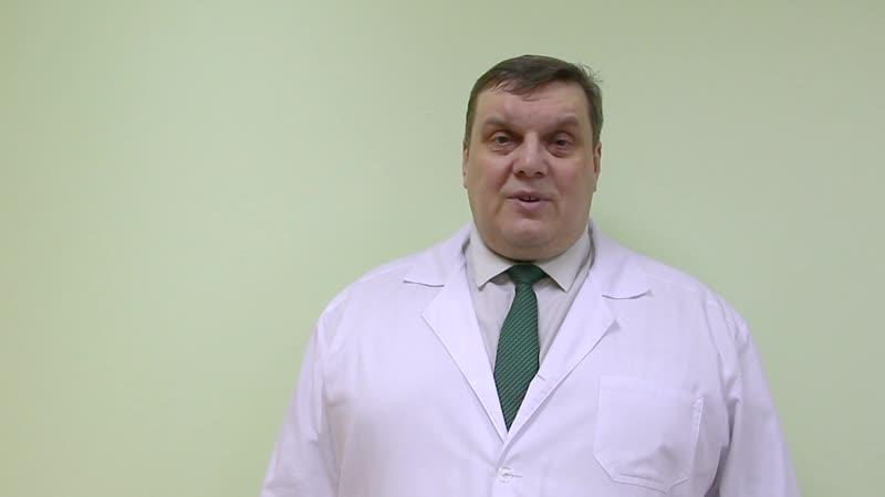 Магнитотерапия | Санаторий Нижне-Ивкино