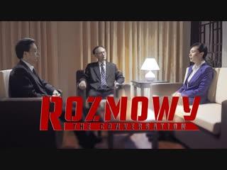 """Film Chrześcijański 2019   """"Rozmowy"""" Bitwa pomiędzy sprawiedliwością i złem (Zwiastun)"""