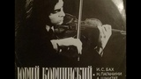 A.Schnittke.Suite in the Old Style for Violin &amp Piano