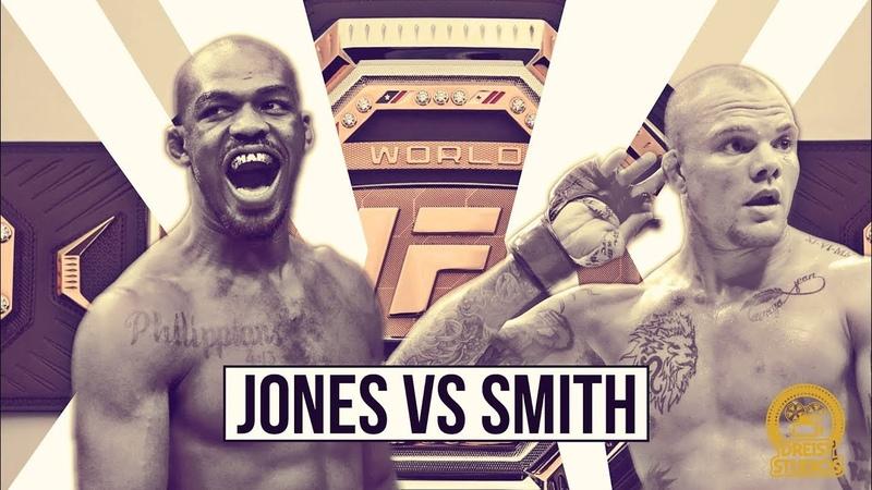 Jon Jones vs Anthony Smith UFC 235 Promo   SELECT YOUR PLAYER   Game On