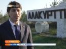 Автоподъезд Алакуртти