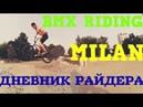 BMX RIDING IN MILAN