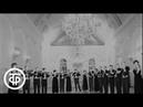 Скрипки Большого театра -17 виртуозов. «Вечное движение» Никколо Паганини (1969)