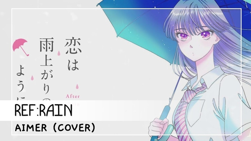 【Rainych】Refrain - Aimer (cover) Koi wa Ameagari no You ni