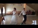 Наш свадебный танец😁🤗🤗🤗
