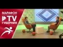 Лига бокса Черноземья 4-й сезон в Центре Галереи Чижова в программе Марафон на TВ-Губерния