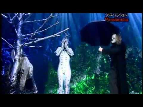Criss Angel - Angel Demon show