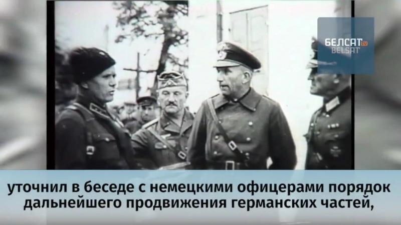 Советская кинохроника 1939 г. Захват Польши с друзьями из Вермахта