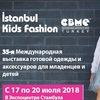 Istanbul Kids-Fashion