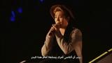 Kangin - Heartbreak (From SS6 SOLO) Arabic Sub