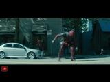 Дэдпул 2 (2018) - Официальный трейлер БЕЗ ЦЕНЗУРЫ (Дублированный)