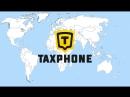 TAXPHONE - Перспективы проекта