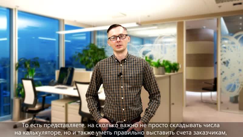 Отзыв предпринимателя Константина - Ай-Да Бухгалтер