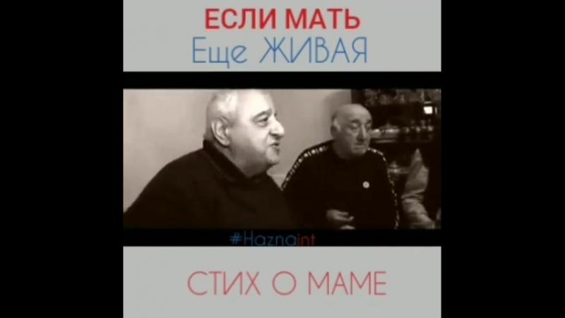 KA4KA.RU_Esli_Mat__eschyo_zhivaya.mp4