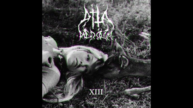 DITA REDRUM - XIII