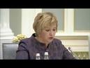 Выступление Елены Цунаевой на заседании комитета Победа 12.12.2018