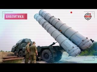 С300 в Сирии: безопасность России и опасения Израиля