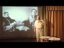 К 45-летию премьеры «Семнадцать мгновений весны» Кинолекторий «Штирлиц – навсегда!»