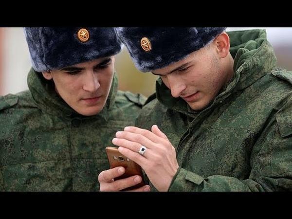 Где и почему военным запрещают пользоваться смартфонами Обсуждение на RTVI