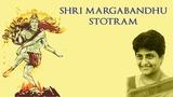 Shiv Margabandhu Stotram Lord Shiva Uma Mohan Devotional