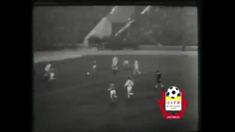 ФК Заря. Ворошиловград. 1972. Хроника
