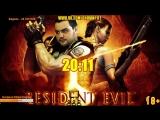 [18+] Шон и Butcher играют в Resident Evil 5 HD (PS4) - стрим 3