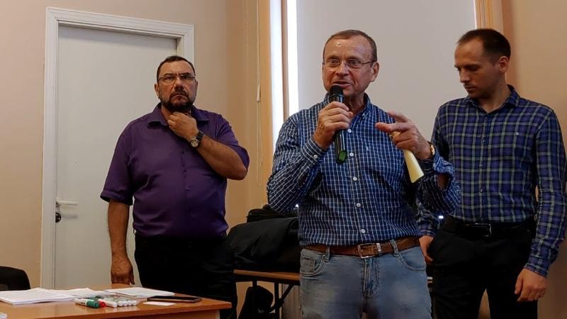 1 часть 2 сентября Петербургский Концептуальный Форум