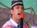 Новые армяне - Музыкальное домашнее задание КВН Высшая лига 2001. Летний кубок