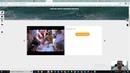 Сайт визитка для гостиниц туапсинский район