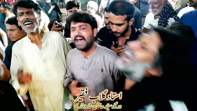 Noha Hum Us Shaheed-e-Jafa Ka Payam Kehtey Hain Majlis-e-Aza 24 Muharram   1440 Hijri