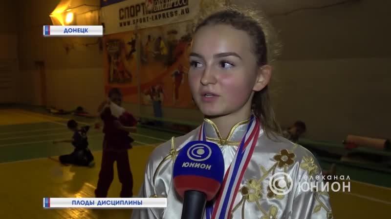 Дончане завоевали 11 золотых медалей на чемпионате по Кунг-фу в Таиланде.