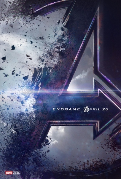 Вышел новый тизер блокбастера «Мстители: Финал»