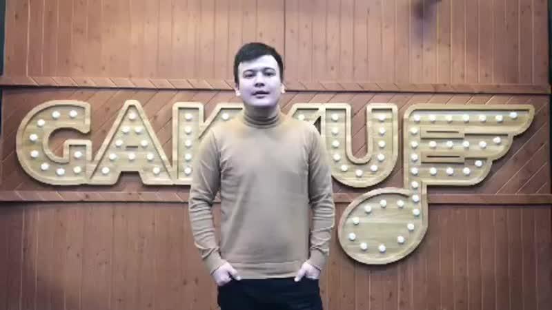 @k_kenzhegulov gakku😍😍😍😙