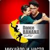 DanceBanana Social Club. Парный блюз. СПб