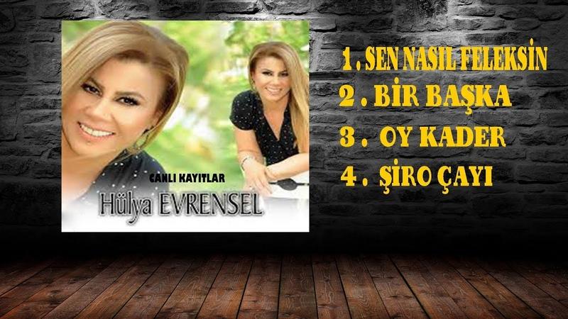 Hülya Evrensel - Duygusal Seçme Türküler Uzun Havalar - Canlı Tv Kayıtları (17Dk)