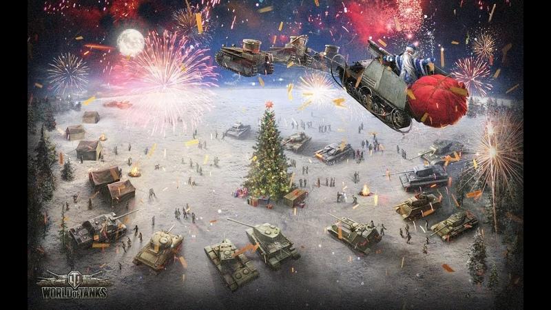 World of Tanks Открываем 5 коробок есть танк