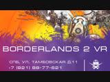 Borderlands 2 VR  Announce Trailer