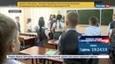 Новости на Россия 24 • В Уссурийске отличников наградили грамотами с гербом Украины